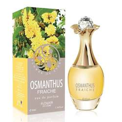 OEM /ODM Private Label High Quality Body Spray Fragrances Perfumes Wholesale and Female Gender