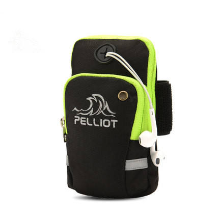 Multi-function waterproof Sport Fanny Pack Running Arm Bag from China factory trade company