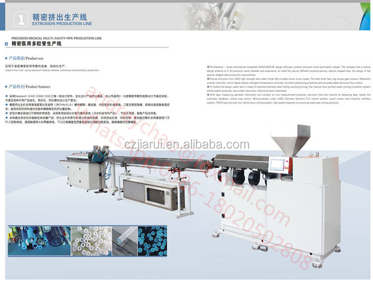 PVC/PU/TPE/TPV soft tube/pipe extruder/extrusion making machine line(ISO9001:2000,CE, 2018 new design)