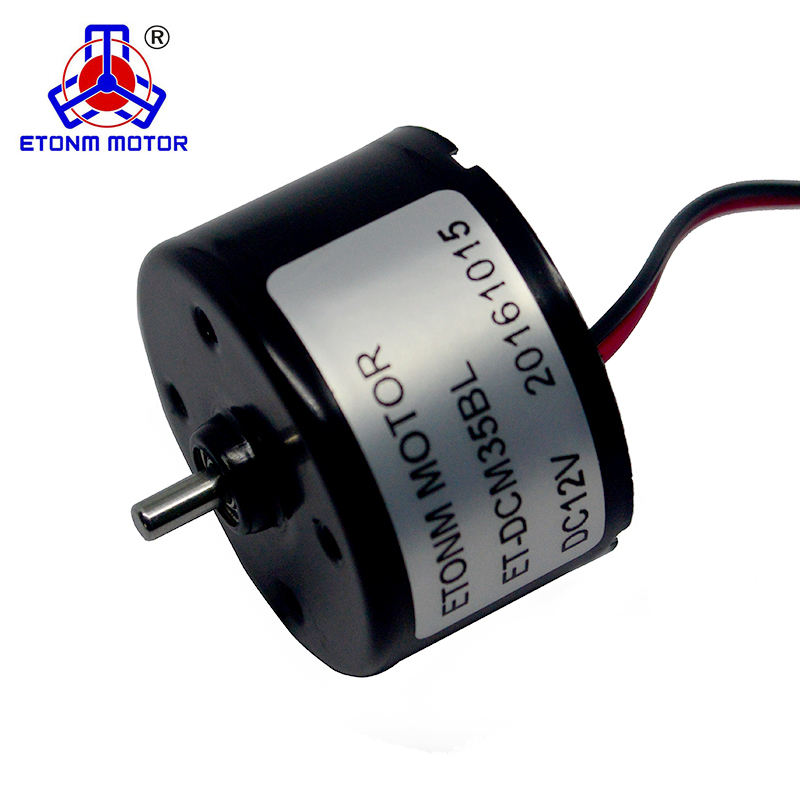 12 v dc motor high torque low current brushless dc motor for electric fans