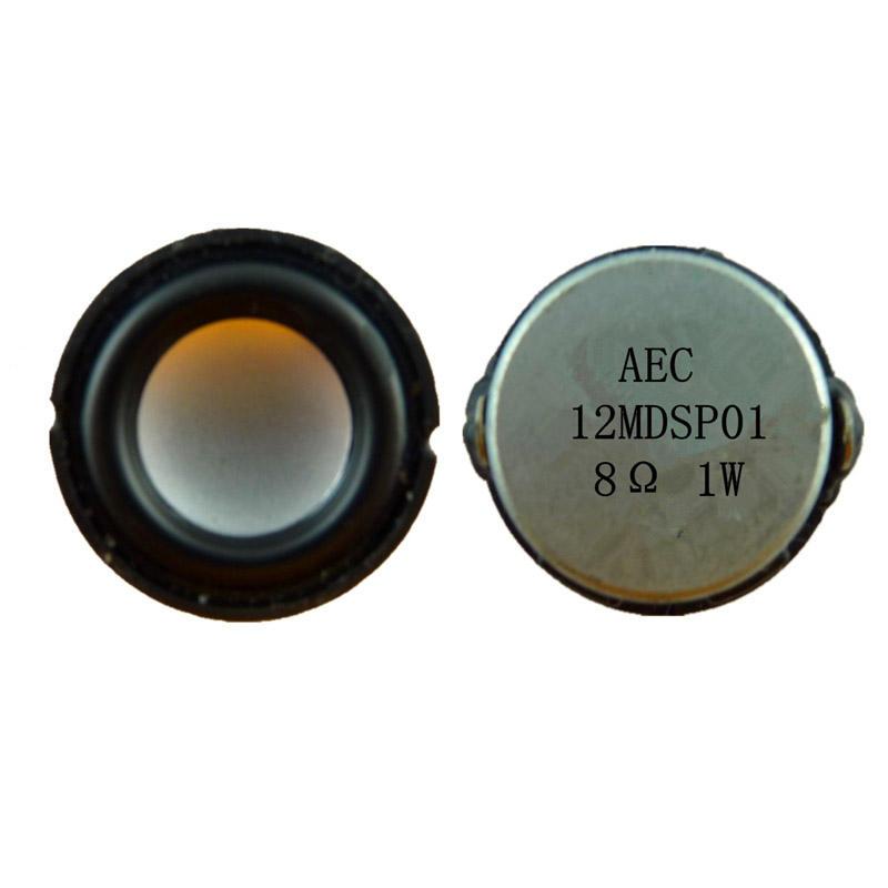Good sound quality mini mp3 speaker 23mm 8 ohm 1 watt