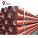 awwa ductile iron pipe supplier in the philippines