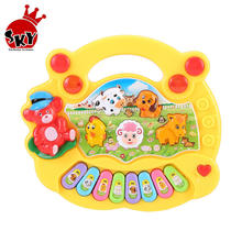 Hot Sale Musical Instrument Toy Baby Kids Animal Farm Piano Toys Developmental Music Educational Toys For Children Gift