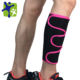 Shin Support Adjustable Calf Brace Splint Compression Wrap Calf Compression Sleeve for Leg Pain
