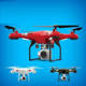 RC parrot drone wifi real-time aerial photography professional dji phantom drone
