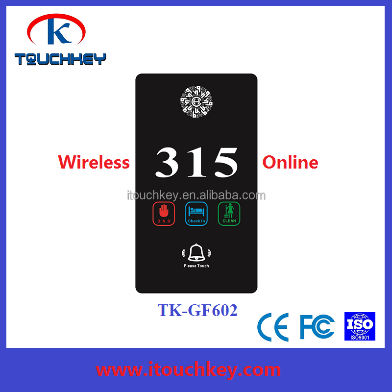 Haxi Hotel Wireless Wifi do not disturb glass panel switch to be controlled by mobile APP