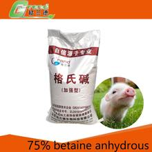 factory high quality feed additive 75% 96% 98% betaine anhydrous