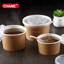 Disposable rimmed paper hot soup bowl with plastic lid