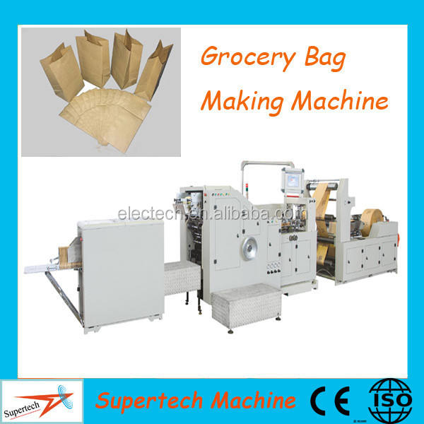 Khaki Paper Bag Machine Price Fully Automatic Brown Kraft Paper Bag Making Machine Price in India