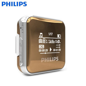 Philips Bulk Giá Rẻ Bán Buôn Usb Al Quran Digital Mp3 Player 8 Gam