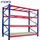 China products! Heavy duty steel storage display stand rack