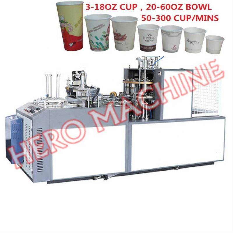 HERO BRAND Small Making Instant Coffee Coating Blank Punching Automatic Sweet Ice Cream Price India Dakiou Paper Cup Machine