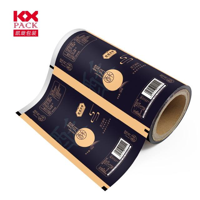Laminated aluminum foil in roll film for food/snack/milk/coffee wrapper packaging