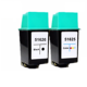 China factory compatible Ink Cartridge 51625 51626 For 25 26 XL 25XL 26XL Deskjet 200 icc 400 420c 175