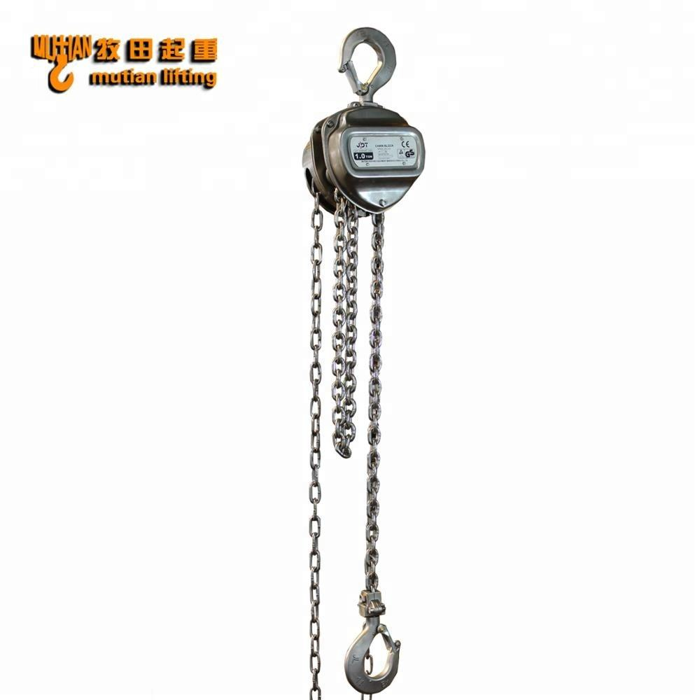 Factory supply best price anti-corrosion stainless steel hand powered chain hoist 1t,2t,3t,5t,10t