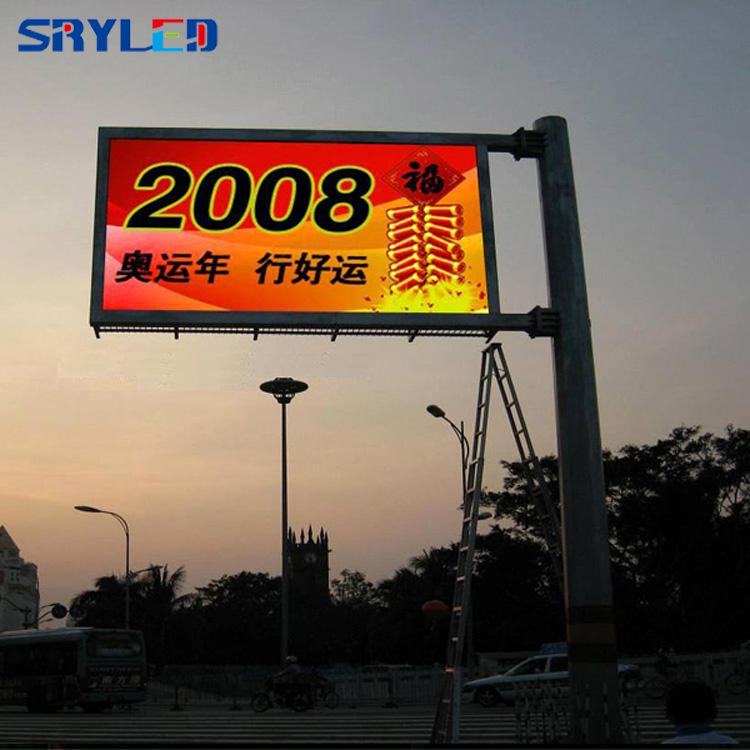 full color P4 p5 p6 p8 p10 indoor/ outdoor led display advertising led screen
