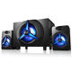Combination Good Sound 2.1 Version 25w Big Power Speakers Audio System Full Range