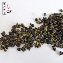 Fresh fine quality taiwan high-mountain roast oolong famous tea brands vacuum packed
