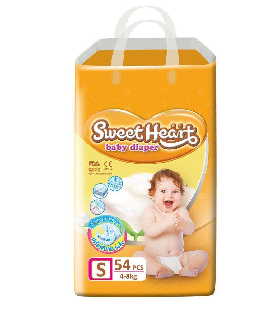 Wholesale Magic Type Soft Cotton Baby Diapers With Super Absorbent Sleepy High Quality Cheap Price Baby Diaper In Bales
