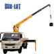 5t Hydraulic Used Telescopic Boom Truck Crane for Sell SQ5SA2