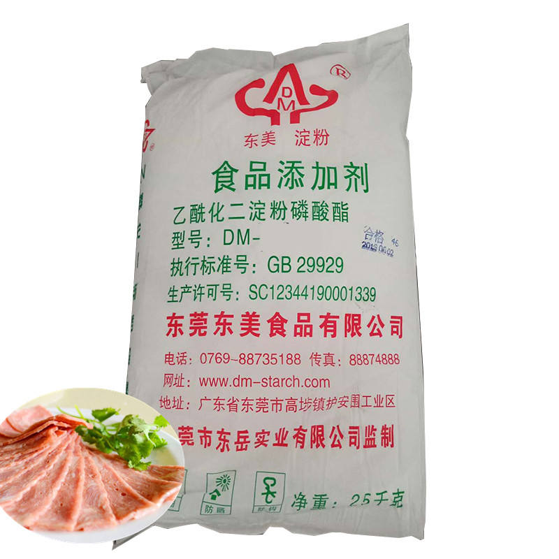 food ingredients cassava modified starch for bacon