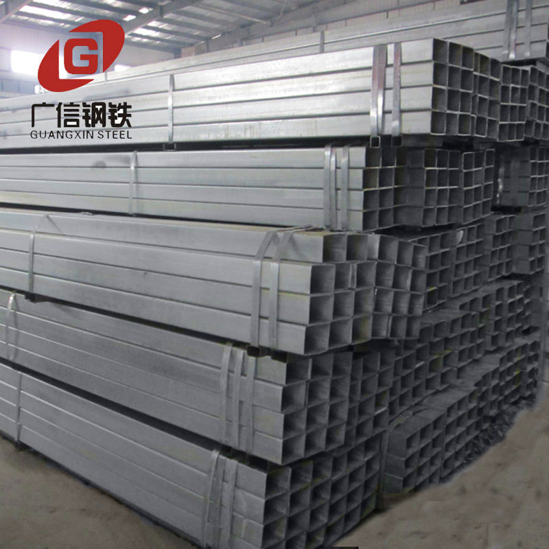 Ms hollow section Q235 hot dipped galvanized square pipe