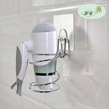 Alibaba China manufacture removable easy install hair dryer holder