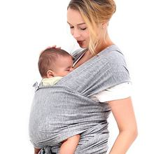 Amazon hot selling breathable natural organic cotton baby sling carrier wrap for promotional