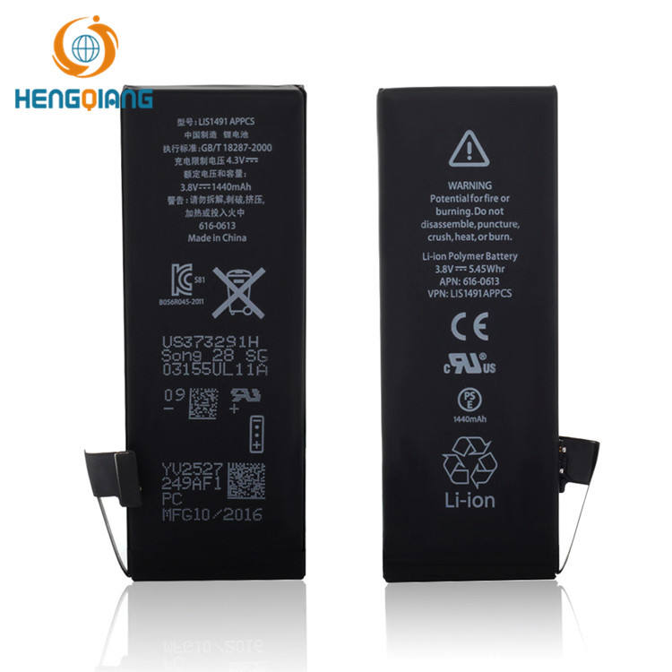 For iphone 5 battery replaceable, for iphone 5c battery