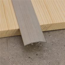 door threshold laminate floor transition strip aluminum floor trim