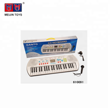 44-key multi-function musical keyboard with microphone