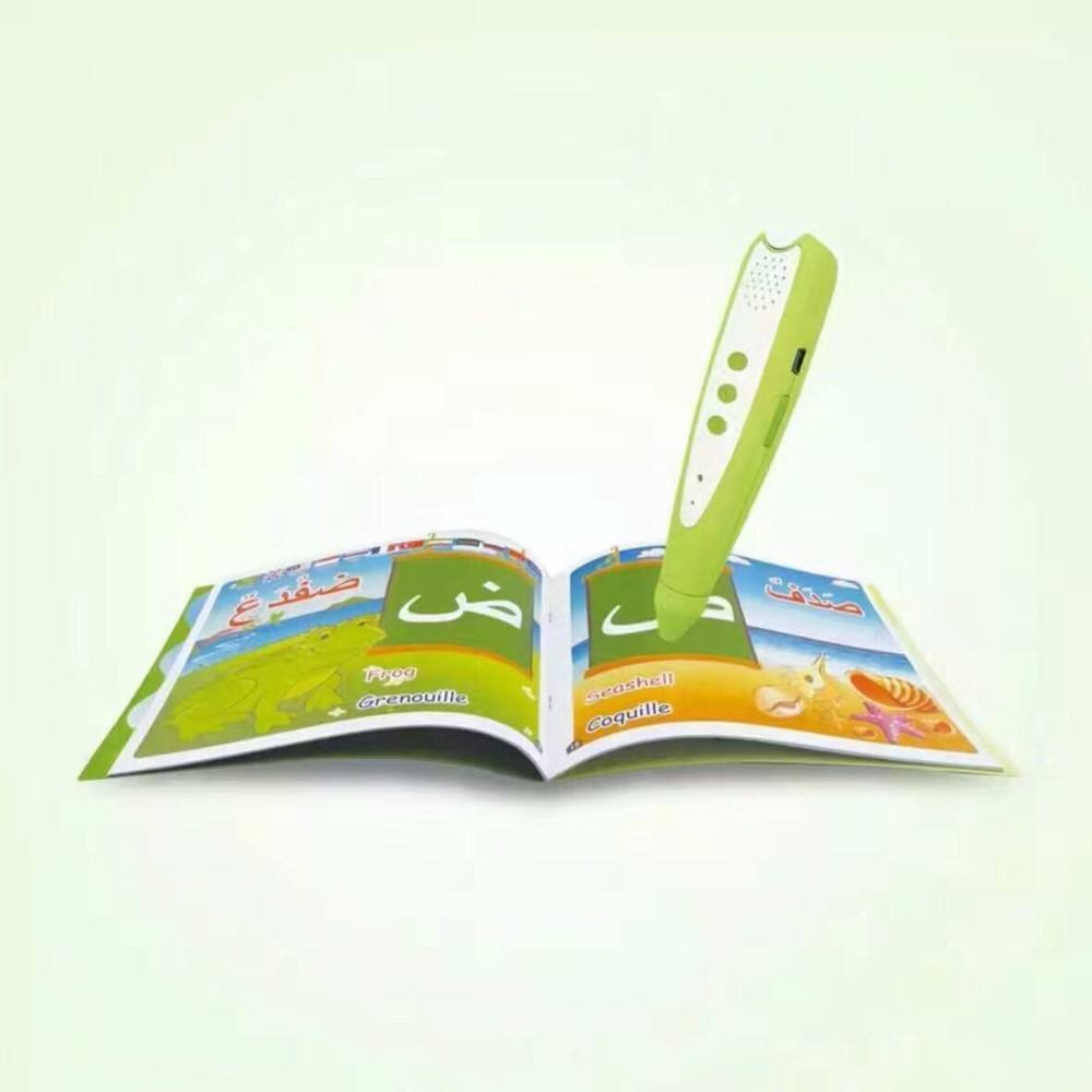Islamic Children Quran Audio comic books english french arabic Audio Educational Book Translation language learning reading pen