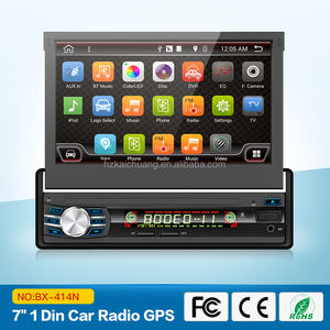 2018 großhandel touchscreen 1din 7 zoll auto dvd-spieler cd dvd mp3 mp4 mp5 universelle in-dash player