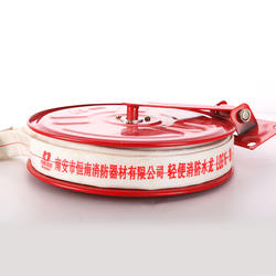 Fire hose Reel,Jacket 30m Fire Hose Reel