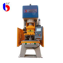 automatic fine blanking press punching machine