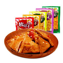 90g Wholesale Tofu Dried Soybean Spicy Flavor Snack Food