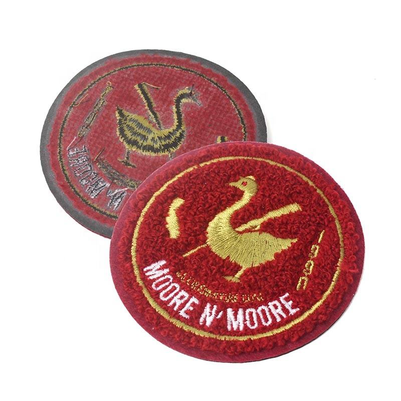 Wholesale Custom Logo Fabric Chenille Iron On Patches with No Minimum