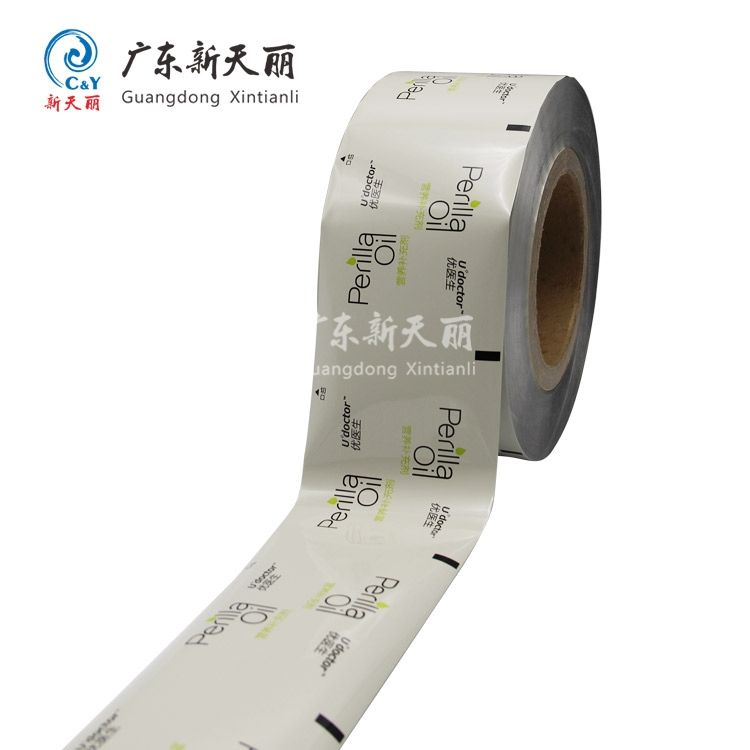 Eco friendly nutritional supplement liquid packaging bag plastic packing pet pe laminated film rolls
