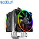 PCcooler CPU Air Cooler 6 Copper Tube Desktop Cooling Fan with 120mm RGB Synchronous Dual Fan For AMD Intel Pc Cases General