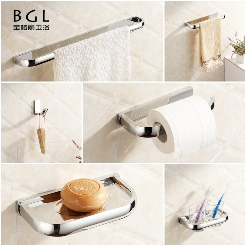 Canada Style Br Bath Hardware Sets
