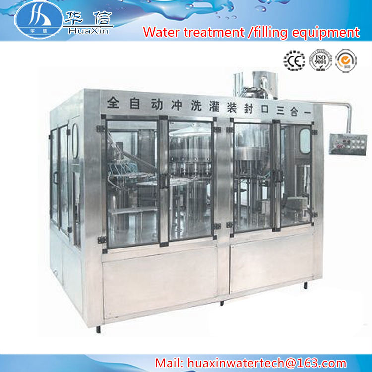 Water factory Mineral water plant low cost of water filling machine
