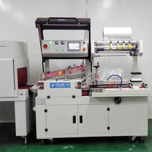 Blood Collection Tube Sealing Machine