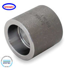 China supplier forged pipe fitting reducer insert sw