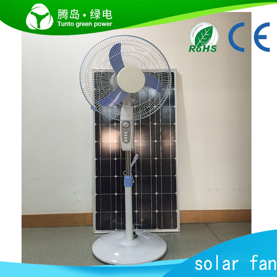 China best 16'' inch solar rechargeable fan
