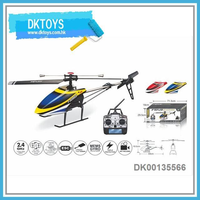 MJX F649 70CM 2.4G 4 Channel Single Blade Big RC Helicopter With Gyro