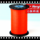 0.22MM Nylon 6 Monofilament Yarn for HOOk&LOOP tapes