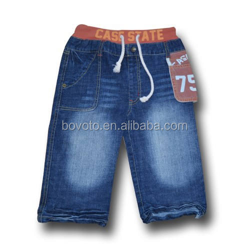 boys rib waist fashion jeans washed wrinkled boys jeans
