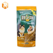 High quality of animal feed packaging bag for cat dry food packaging BOPP coloring printing bag 10kg