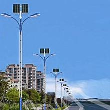 Chinese Manufacturer Wholesale Double Arm Street Led Solar Lighting Pole With High Quality Solar Panel