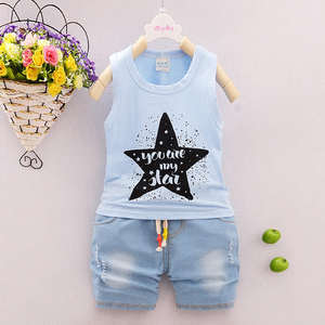 Hot new products star hot sale boy clothing sets with fast delivery